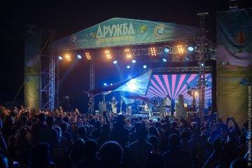 Фестиваль «Дружба»