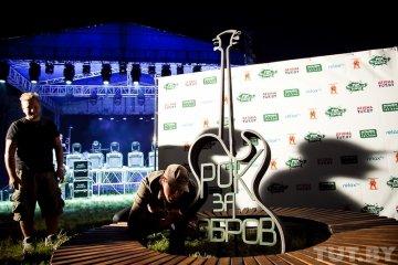 Рок за Бобров 2013