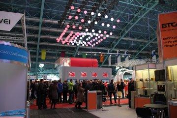 Выставка «ТИБО-2016» прошла в Минске