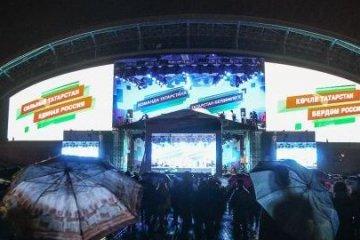 Концерт в день выборов в Казани