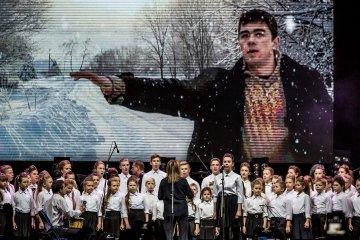 «Брат-2. Живой саундтрек» в Минске