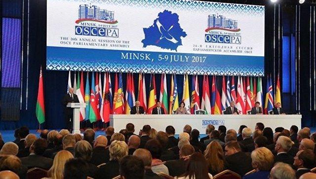 Летняя сессия Парламентской ассамблеи ОБСЕ 2017 года прошла  в Минске с 5 по 9 июля.