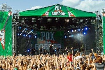 Международный фестиваль «Рок за Бобров».