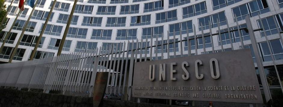 Париж штаб-квартира ЮНЕСКО программа «Взгляд в будущее»