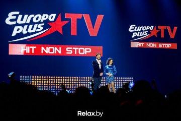 HOT&TOP EuropaPlusTV 2018