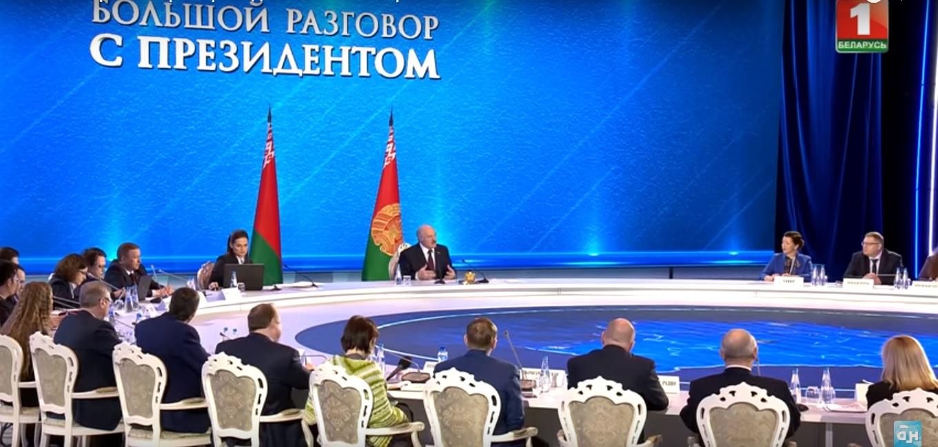 Большой разговор с Президентом Республики Беларусь.
