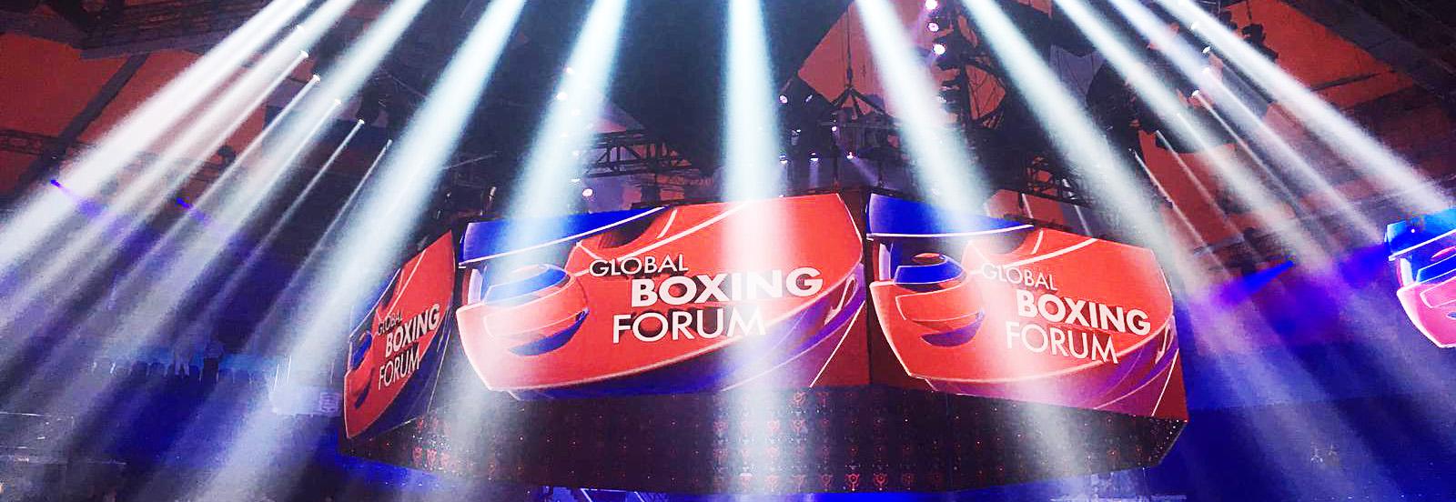 Второй Международный боксерский форум в Екатеринбурге
