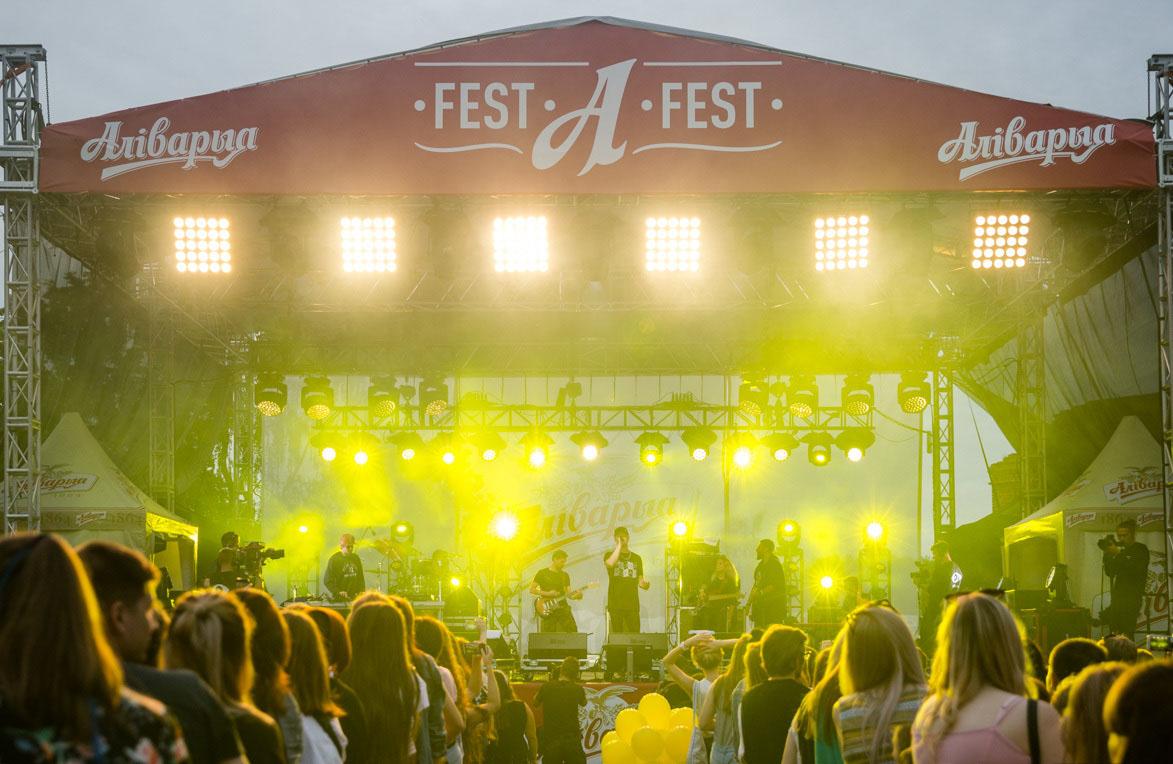 A-Fest 2019.