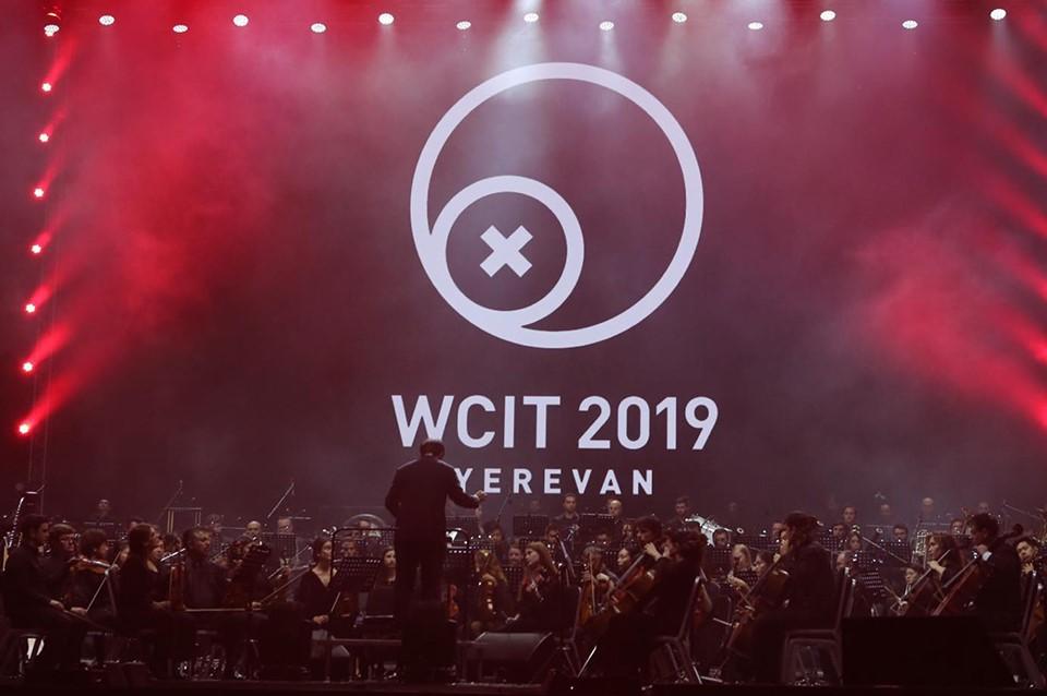 Открытие Всемирного конгресса информационных технологий WCIT-2019.