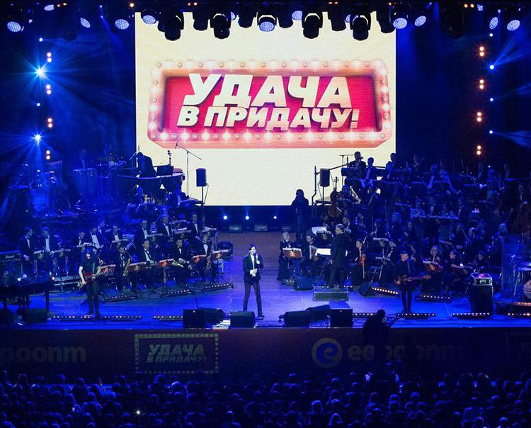 news-concert-13022017-17