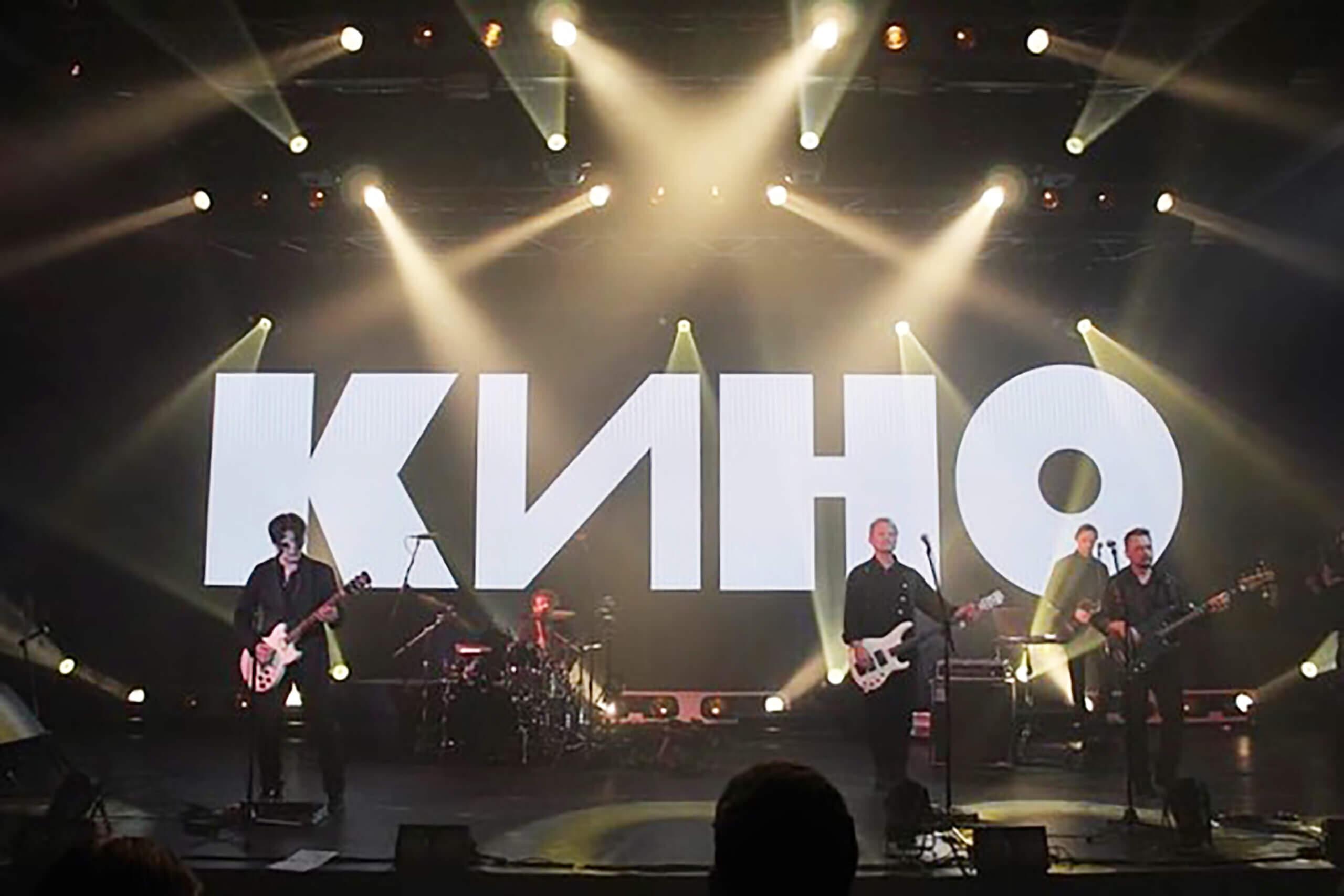КИНО в Санкт-Петербурге