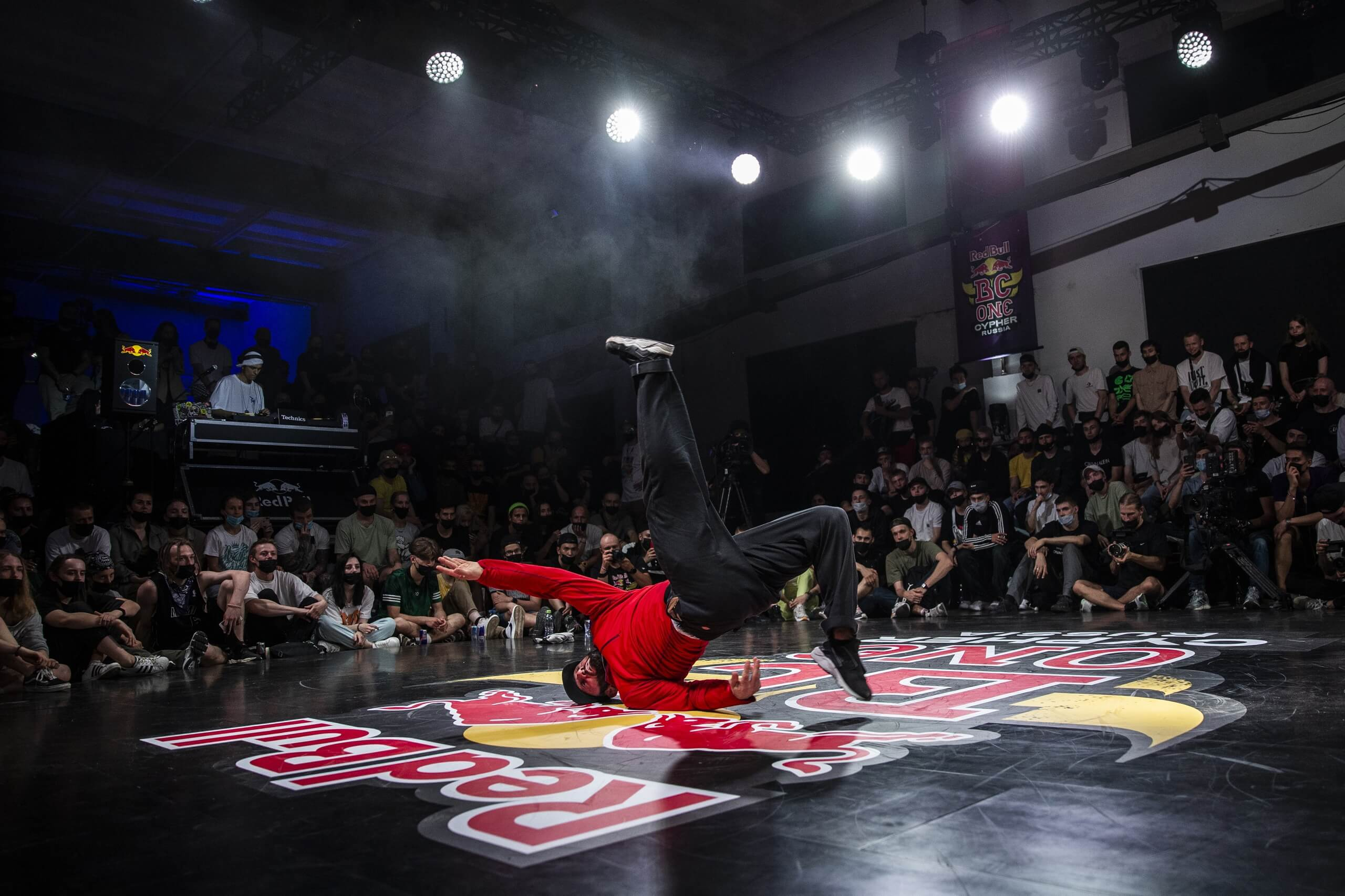 Red Bull BC One Cypher Russia 2021